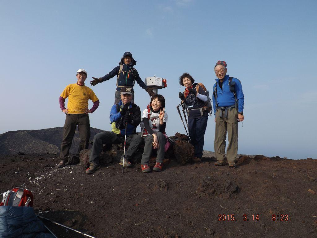 三原山20150313写真