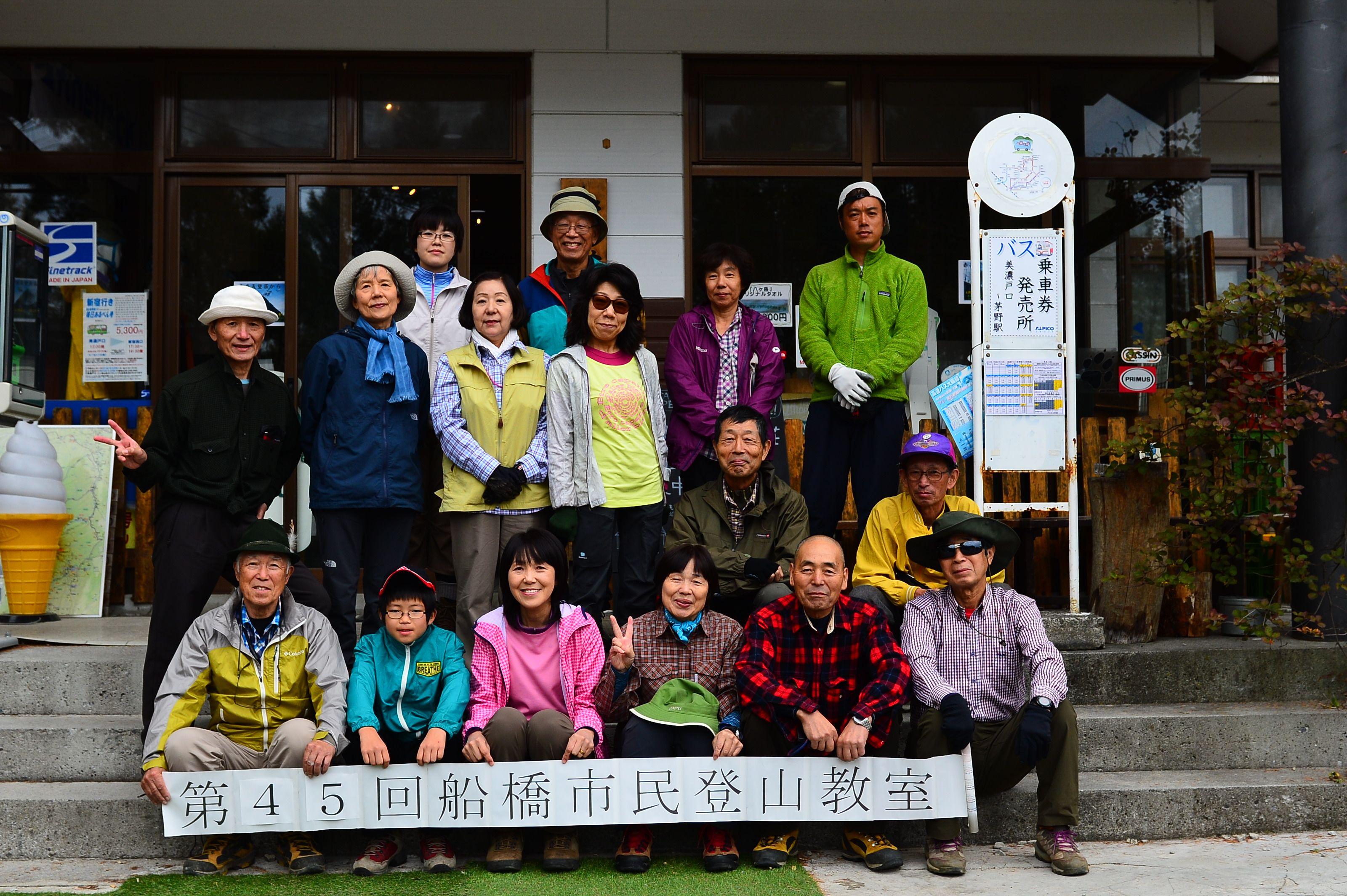 市民登山教室 赤岳