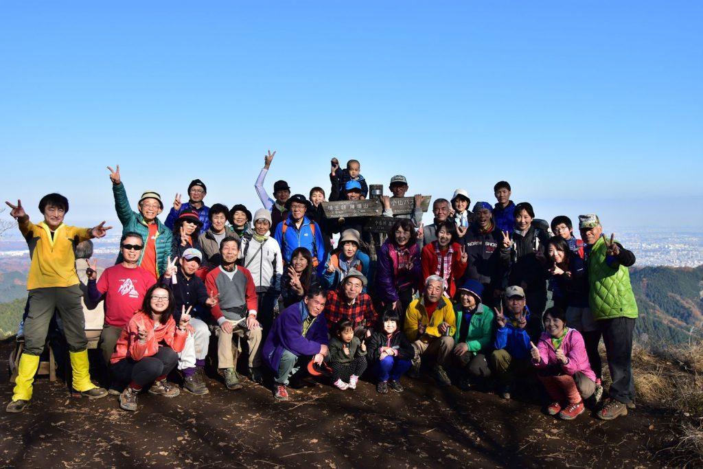 市民登山教室 金峰山 写真