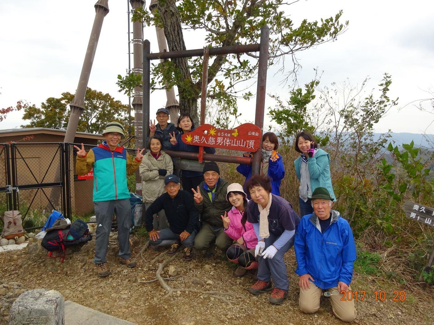 市民登山教室 雲取山