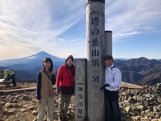 塔ノ岳・丹沢山・蛭ヶ岳・檜洞丸